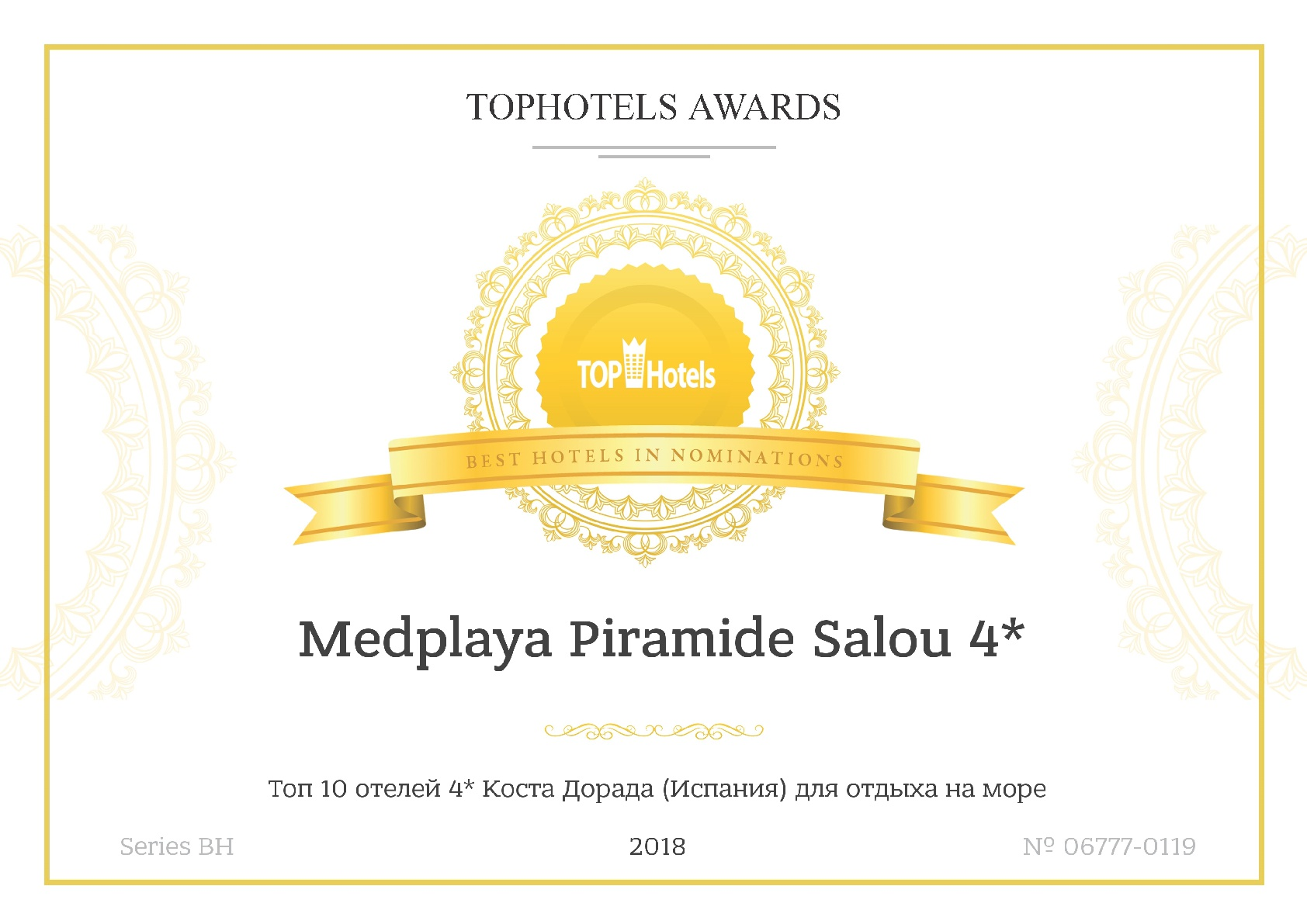 Certificate Recommended by Top Hotels 2018